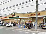 サンユーストアまちなか大工町店まで750m(徒歩10分・車5分)冷凍食品が毎日お買い得です。ポイントカード会員限定の商品割引があり、お得に買い物ができます。