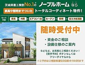 ※平成24、平成26~27年度 株式会社住宅産業研究所調べ