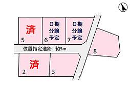 【小学校まで徒歩9分】ノーブルガーデン千波小南 6区画