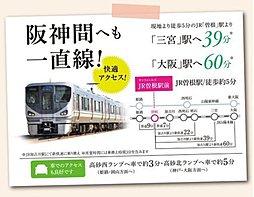 阪神方面への通...
