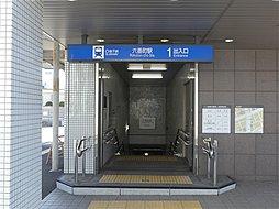 六番町駅まで831m