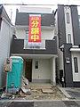 Arite Series 帝塚山東4丁目