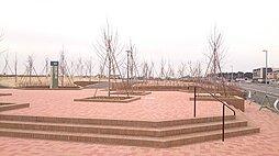 学園広場公園