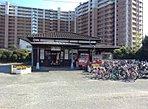 JR久大本線 南久留米駅 徒歩8分(610m)