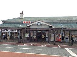 JR鳥栖駅 徒...
