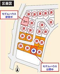 パナホーム・シティ片江 3号地(建売分譲)