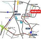 城山台へのアクセスマップ。