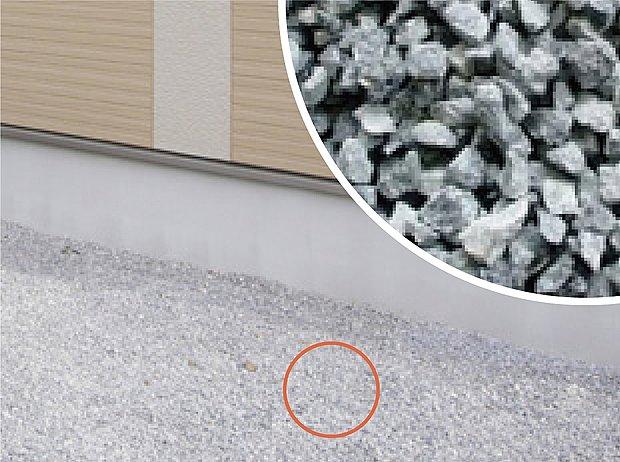 【【2号棟】その他画像】【フェンス・ブロック】敷地の境界部分には、分譲地それぞれのデザインやコンセプトに合わせたフェンス・ブロックを採用しています。