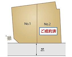 【区画図】 各...