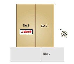 【区画図】 南...