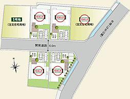 サーパスタウン龍雲中学校