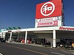 丸和曽根ショッピングセンターまで徒歩3分!周辺施設が充実の住環境!