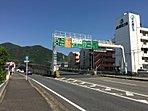 都市高速黒崎IC入口