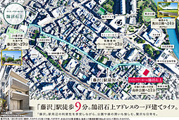 ナイス パワーホーム鵠沼石上【地震に強いナイスの住まい/夏涼し...