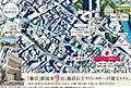 ナイス パワーホーム鵠沼石上【地震に強いナイスの住まい/夏涼しく、冬暖かい家】