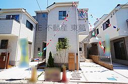 【柏駅徒歩10分】柏市千代田 全3棟残り1棟 室内写真多数掲載中