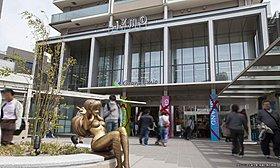 あらゆる買い物ができる駅前大型商業施設:グランエミオ大泉学園