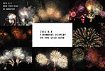 今年も盛大に花火大会が開催されました!見事な花火です