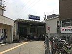 西鉄天神大牟田線「朝倉街道」駅まで徒歩約13分(約1120m)