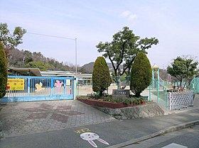 長尾幼稚園。小学校隣接なので、お友達をつくりやすいです。