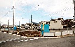 ブリエガーデン上安松全11棟 土地建物総額3,330万円 「所沢」駅「東所沢」駅など4駅利用可能
