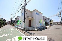 【Livele Gシリーズ】学園1丁目 第2期【北東角地・小学...