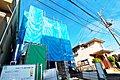 田園都市線「鷺沼」駅徒歩12分 急行停車駅で再開発の進む鷺沼駅