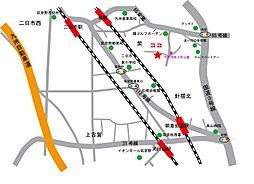 石崎3丁目 全8区画分譲地:交通図