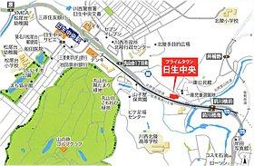 能勢電鉄日生線『日生中央』駅まで徒歩12分!