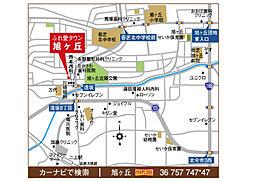 ふれ愛タウン時計台公園前2期:案内図