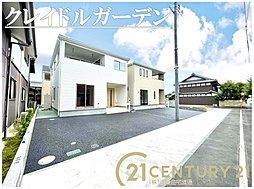 リーブルガーデン富田林市須賀 限定1邸