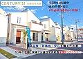 クレイドルガーデン滋賀県甲賀市水口町新城 全2邸