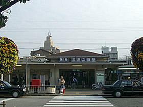 武庫之荘駅(阪急 神戸本線) 徒歩15分(約1,200m)
