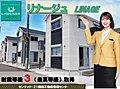 【100万円住宅購入支援金対象】三島郡島本町青葉2丁目 限定1邸