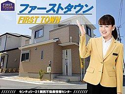 【 FIRST TOWN 】 茨木市玉瀬町 残1区画 ~次世代...
