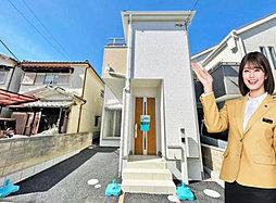 【100万円住宅購入支援金対象】 吹田市泉町  全4区画