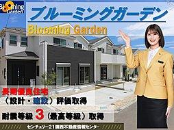 ## ブルーミングガーデン枚方市長尾台3丁目 限定2区画【セン...