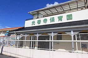 光善寺保育園