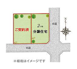オークラホーム雄町3