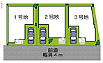 プランドール 枚方公園 全邸2階建て床下収納室、車庫付住宅(順次モデルハウス建築開始予定)