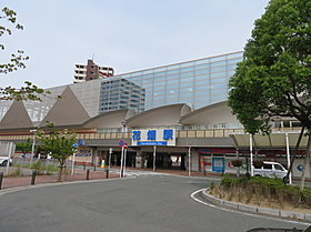 西鉄花畑駅まで徒歩約15分(約1,200m)