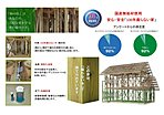 【緑の柱】国産無垢材を使った100年腐らない家を実現しました。