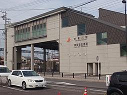 JR木曽川駅徒...