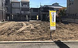 【南向き×駅徒歩3分】LIVONE山坂2丁目【全5区画】