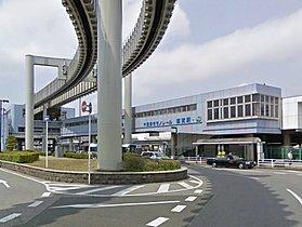 快速停車駅『JR都賀駅』徒歩10分(約800m)