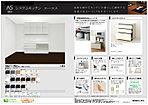 キッチン背面収納(カップボード)標準装備