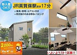 【勝美住宅】姫路市玉手 デザイナーズハウス3号棟