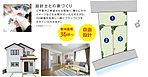 区画図。全3区画にて分譲開始!自由設計なので理想の家づくりをプロの設計師と作り上げることが出来ます!