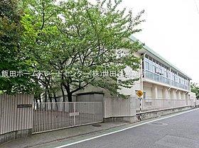 大田区立雪谷小学校・・距離約600m(徒歩8分)