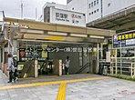 JR中央線「荻窪」駅・・距離約1200m(徒歩15分)